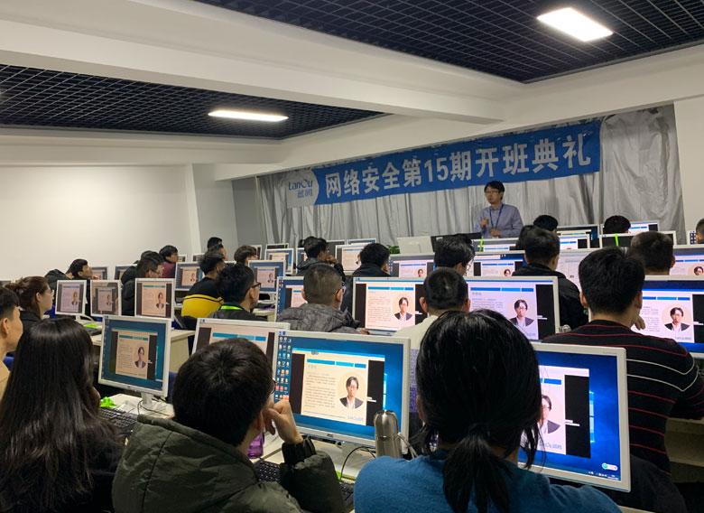网络安全20190227(第15期)开班典礼-李静波(小).jpg