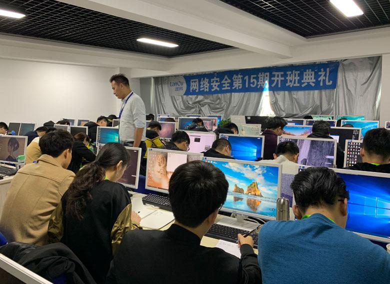 网络安全20190227(第15期)开班典礼-朱先锋(小).jpg